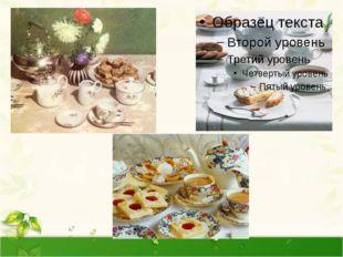 При подаче сладкого блюда на стол ставят для каждого гостя десертную тарел