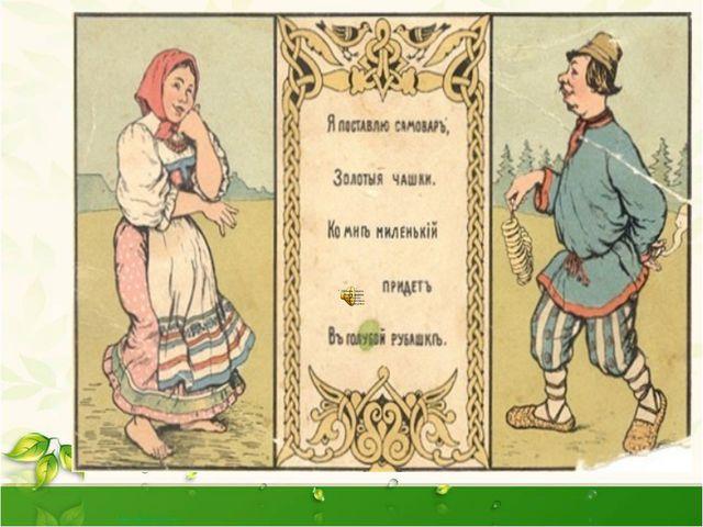( олеся)Пока чай заваривается Всем известно – где музыка, песня льётся, Там...