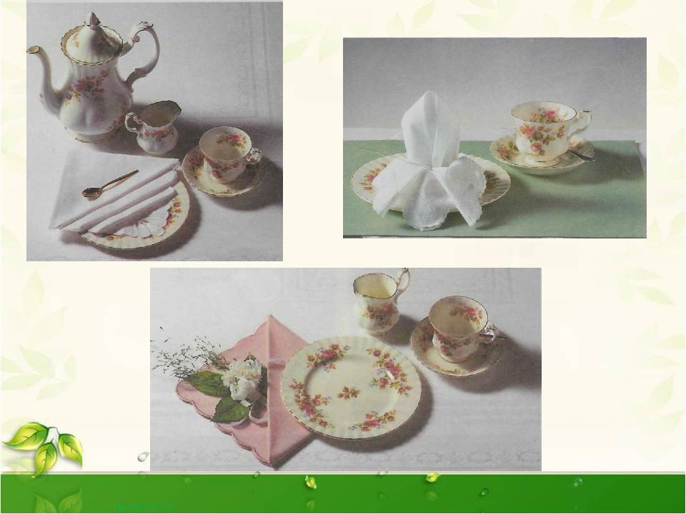 Правила сервировки стола к чаю. Отличительная особенность чайного стола, что...