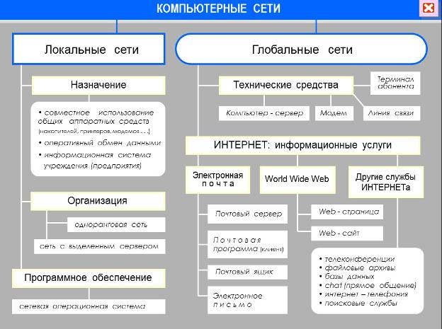 hello_html_40bfb81c.jpg
