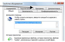 http://eict.ru/uploads/posts/2009-04/1239219381_pr_2_3.png