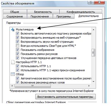 http://eict.ru/uploads/posts/2009-04/1239219354_pr_2_4.png