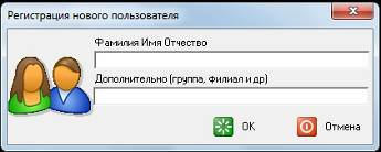 hello_html_m29903e20.jpg