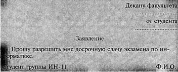 http://library.tuit.uz/skanir_knigi/book/Praktikum_po_kursu_INFORMATIKA/2_glava.files/image059.jpg