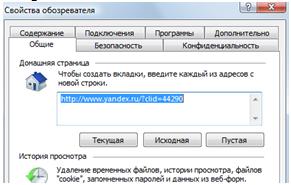 http://eict.ru/uploads/posts/2009-04/1239218669_pr_2_2.png
