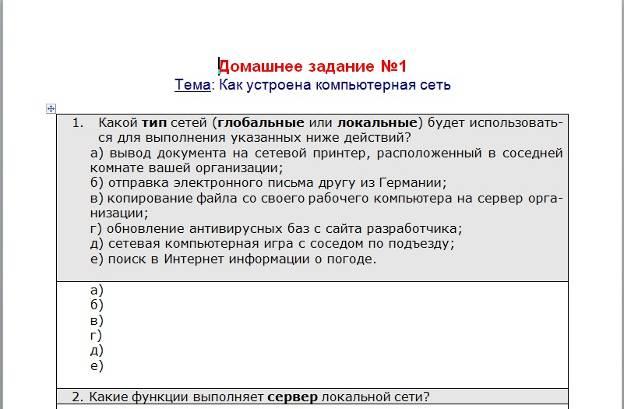 hello_html_m51f1e71b.jpg