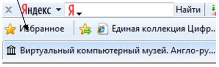 http://eict.ru/uploads/posts/2009-04/1239232673_pr_2_6.png