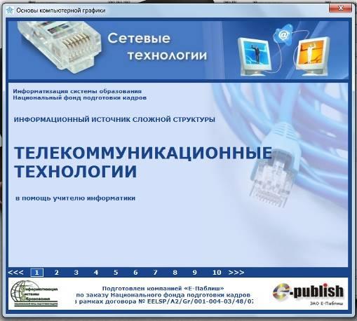 hello_html_m62447ef4.jpg