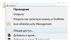 http://eict.ru/uploads/posts/2009-04/1239217983_pr_1_3.png