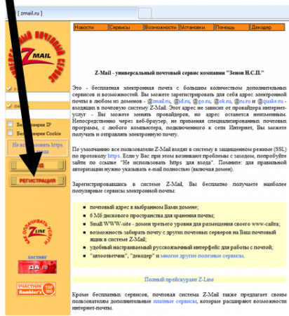 http://eict.ru/uploads/posts/2009-04/thumbs/1239295389_zmale.png