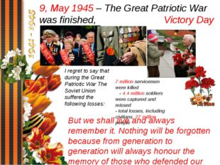 9, May 1945 – The Great Patriotic War was finished, Victory Day 7 million ser