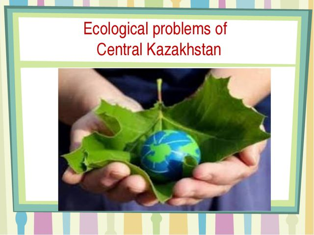 Ecological problems of Central Kazakhstan