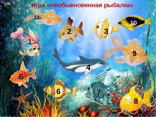 Казань Альметьевск 1 Елабуга 2 Лениногорск 4 Бугульма 5 Тетюши 6 Чистополь 7
