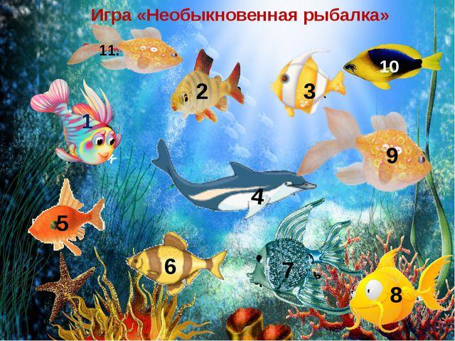 Казань Альметьевск 1 Елабуга 2 Лениногорск 4 Бугульма 5 Тетюши 6 Чистополь 7...
