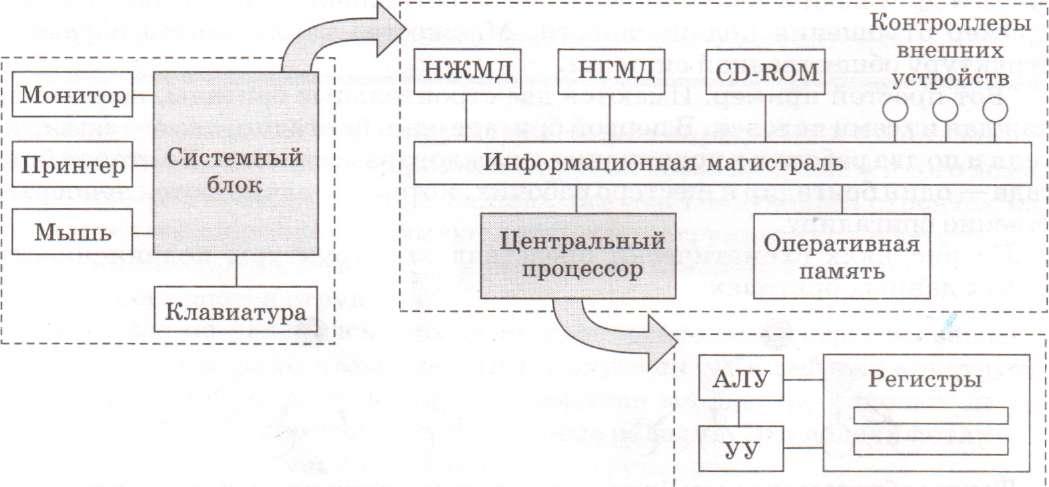 hello_html_1c92c947.jpg