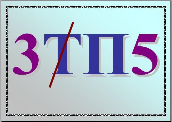 hello_html_m4a44e337.jpg