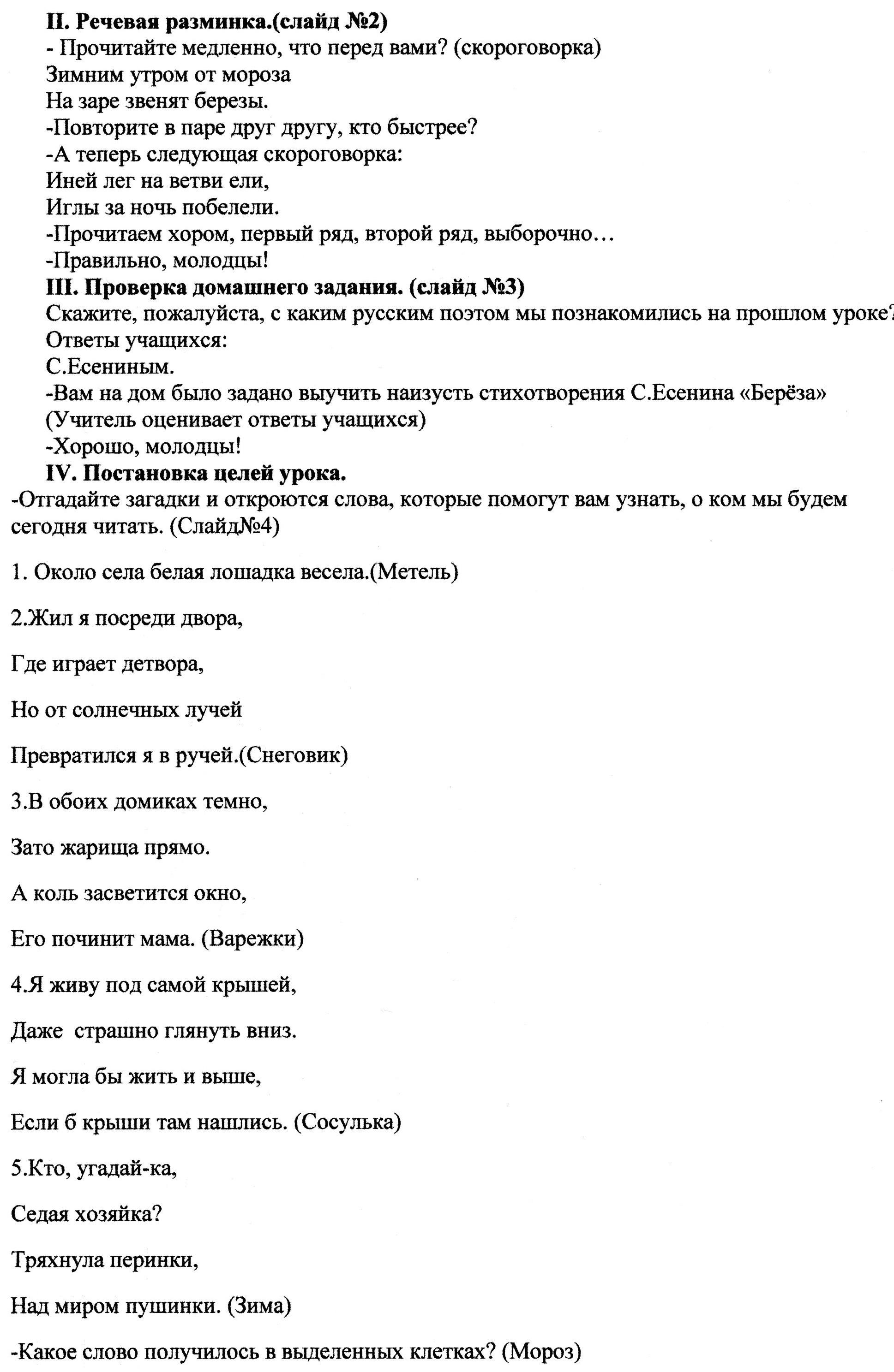 D:\курсы повышения квалификации\Галина\img221.jpg