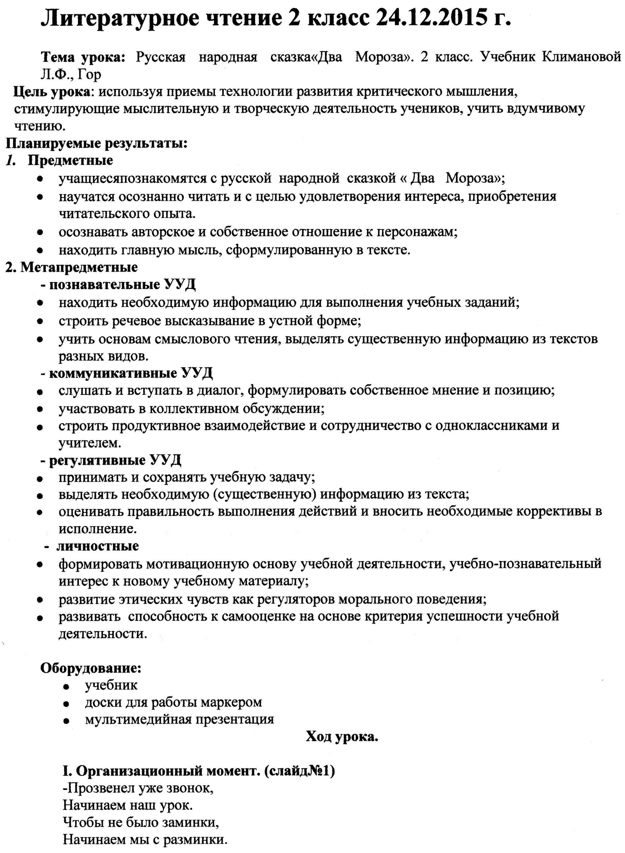 D:\курсы повышения квалификации\Галина\img220.jpg