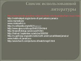 http://www.tyumen.grandtour.ru/tyumen/hotel-info/4/yamajka/Sans-Souci-Hotel-&