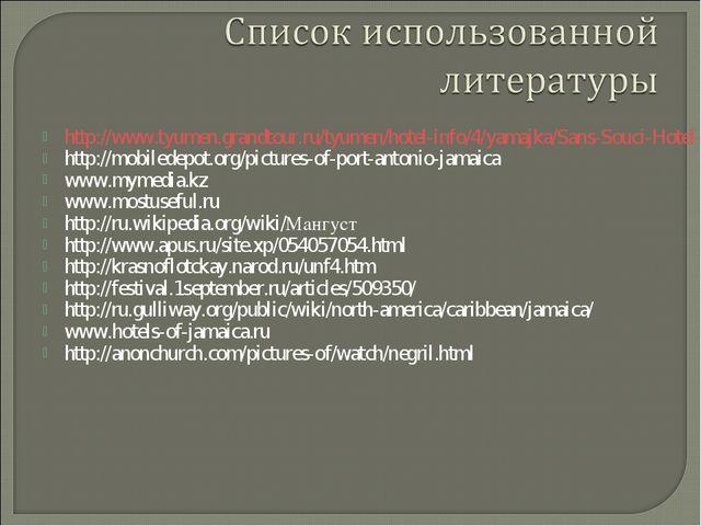http://www.tyumen.grandtour.ru/tyumen/hotel-info/4/yamajka/Sans-Souci-Hotel-&...