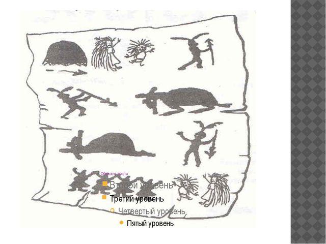 Вышли мама, сын и папа на охоту из пещеры и папа убил оленя, а из этого олен...