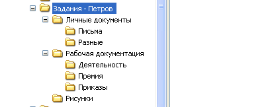 hello_html_79bdc8fc.png