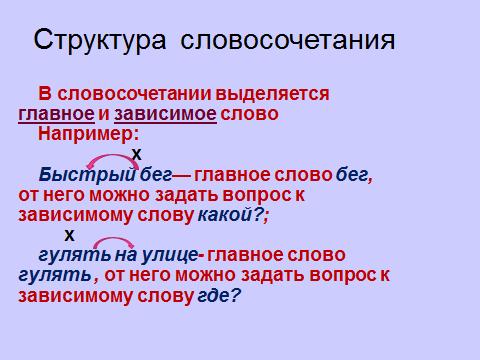 hello_html_8ecd194.png
