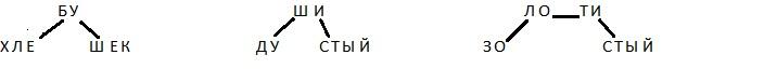 hello_html_3cbc145b.png