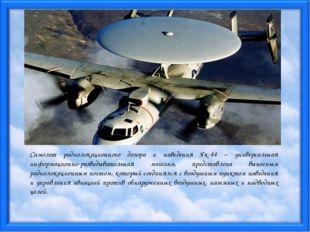 Самолет радиолокационного дозора и наведения Як-44 – универсальная информацио