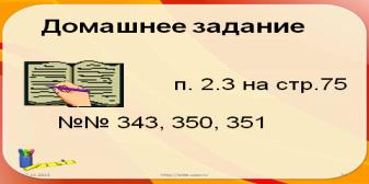 hello_html_754227e3.png