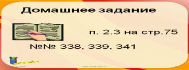 hello_html_m1f4fceea.png