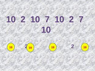 2 7 2 7 10 10 10 10 10 2 10 7 10 2 7 10