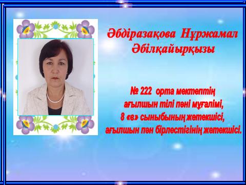 hello_html_m39e2887e.png