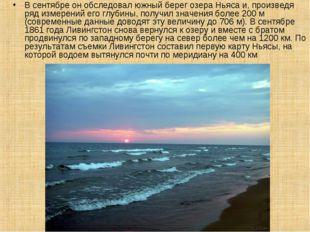 В сентябре он обследовал южный берег озера Ньяса и, произведя ряд измерений е