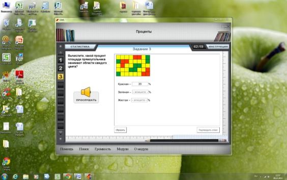 C:\Users\ИНФОРМАТИКА\Desktop\скрины\Сохраненное изображение 2013-12-20_12-57-53.698.jpg
