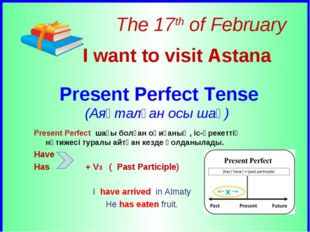 I want to visit Astana The 17th of February Present Perfect Tense (Аяқталған