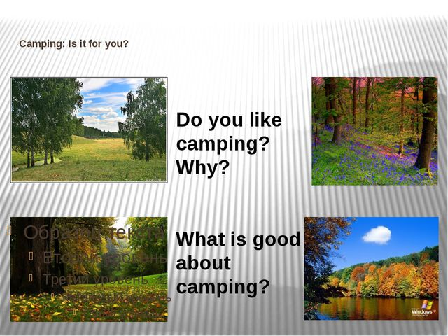 Camping: Is it for you? Do you like camping? Why? What is good about camping?