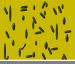 бактерии-ппалочки