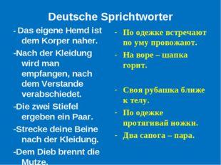 Deutsche Sprichtworter - Das eigene Hemd ist dem Korper naher. -Nach der Klei