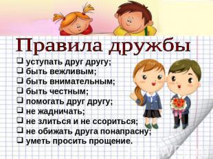 http://ppt4web.ru/images/1402/39241/310/img13.jpg