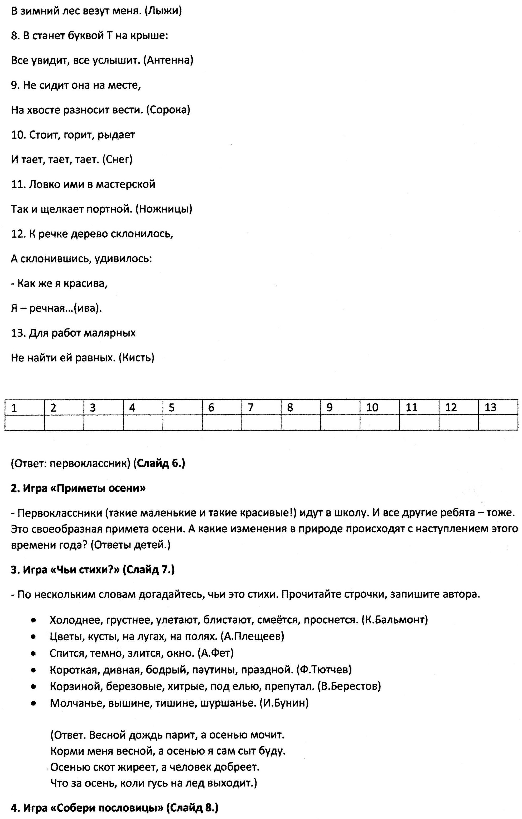 D:\курсы повышения квалификации\Галина\img226.jpg