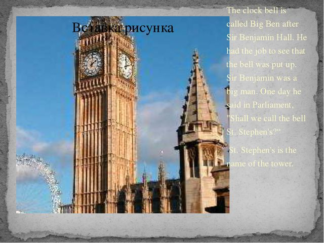 The clock bell is called Big Ben after Sir Benjamin Hall. He had the job to s...