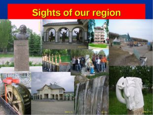 Sights of our region