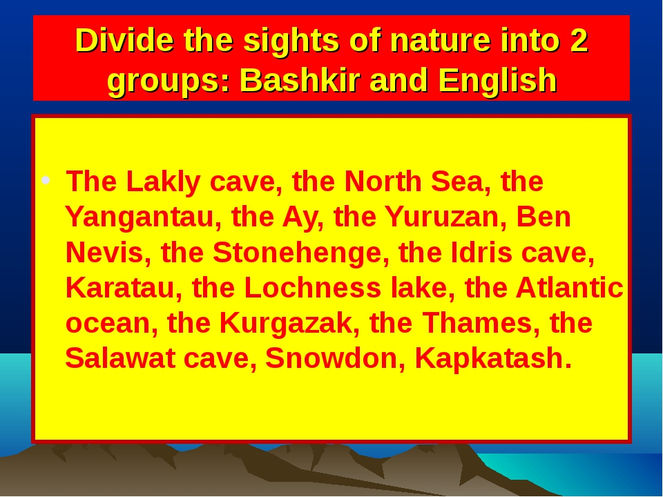 Divide the sights of nature into 2 groups: Bashkir and English The Lakly cave...