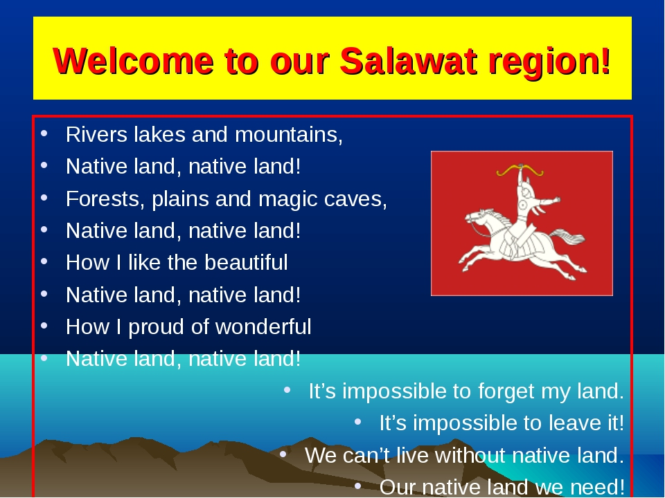 Welcome to our Salawat region! Rivers lakes and mountains, Native land, nativ...