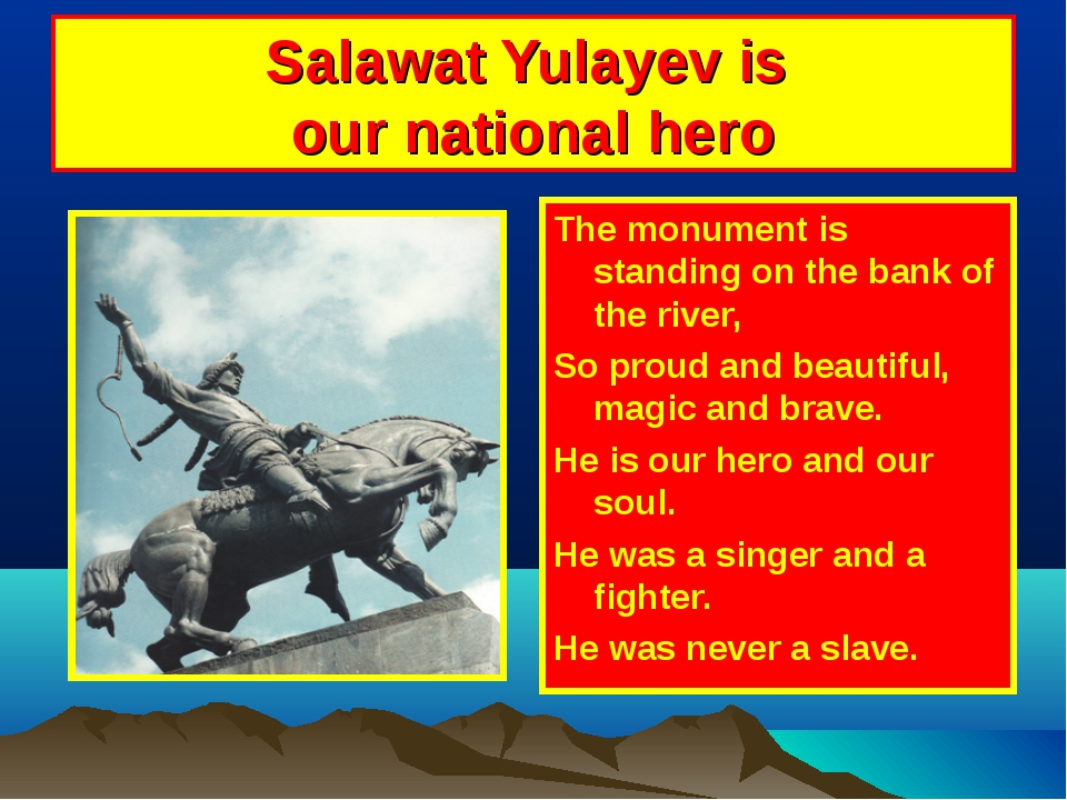 Salawat Yulayev is our national hero The monument is standing on the bank of...