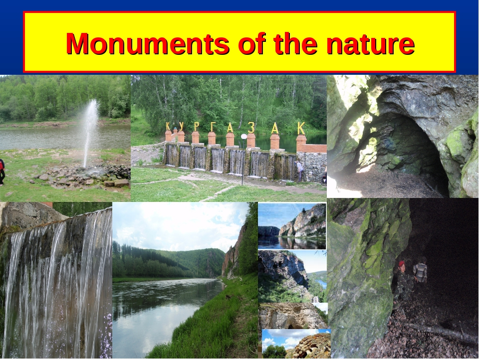 Monuments of the nature
