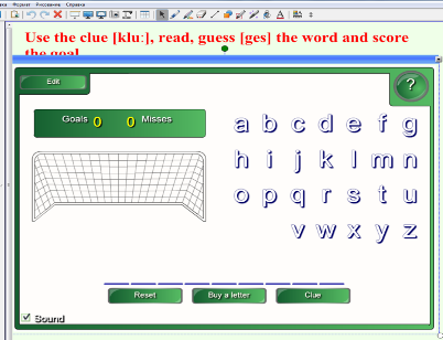 hello_html_m7bfcdca1.png