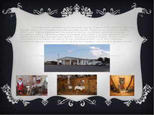 Основной достопримечательностью города Кирова в Калужской области России явл