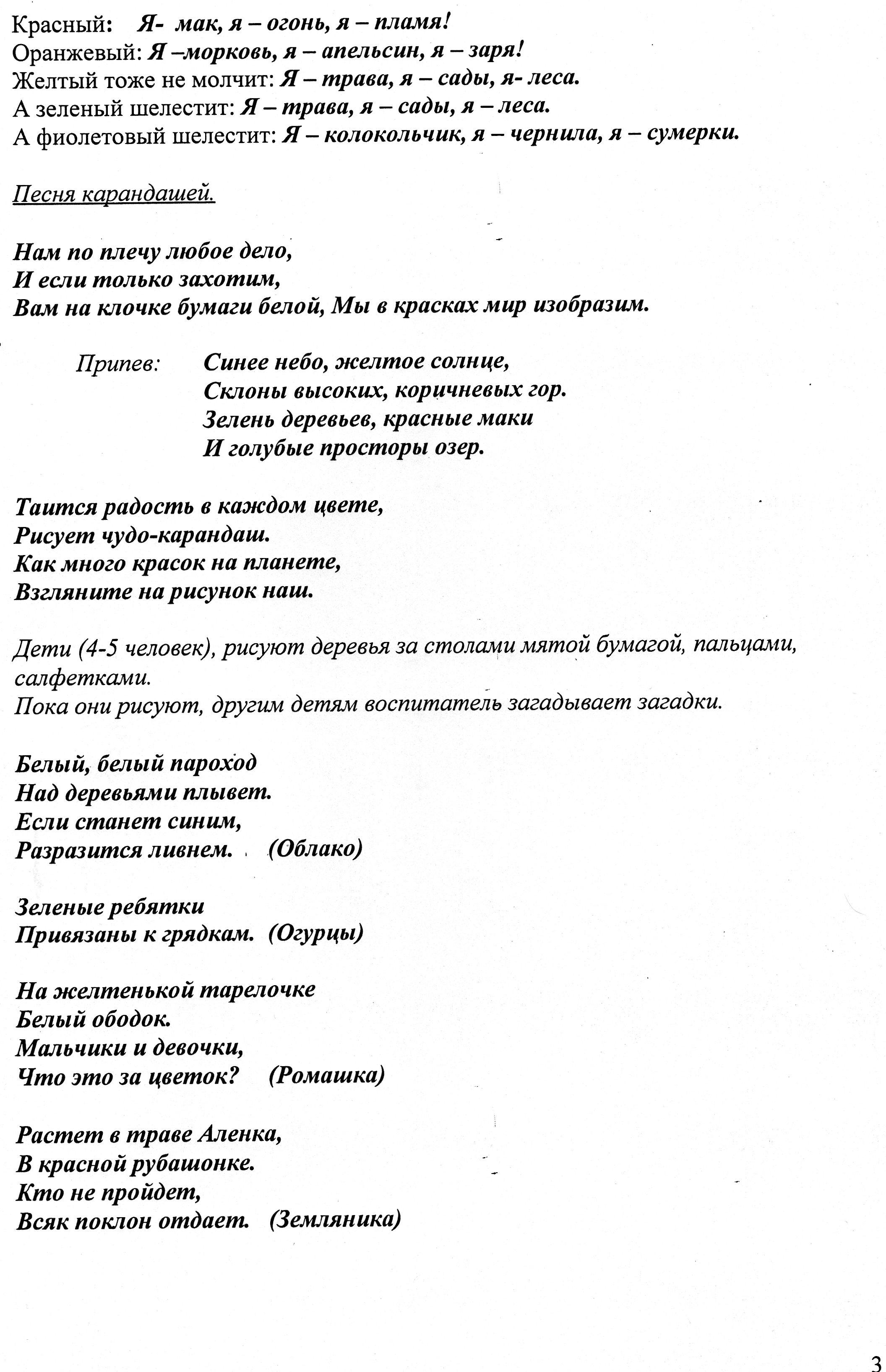 C:\Users\Щербаковы\Pictures\img017.jpg